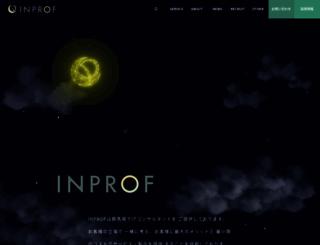inprof.jp screenshot
