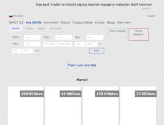 input.az screenshot