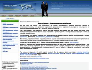 inrus.com screenshot