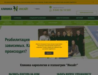 ins-clinic.ru screenshot