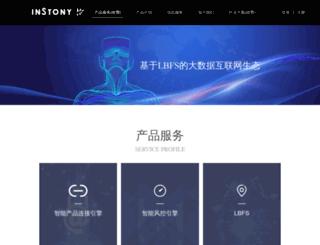 ins110.com screenshot