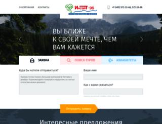 insait96.ru screenshot