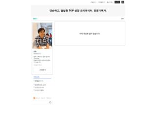 insal337.blog.me screenshot