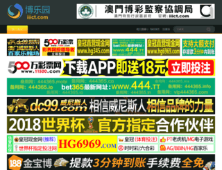 insanegaz.com screenshot