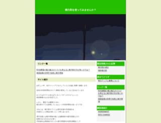 inside-cap.com screenshot