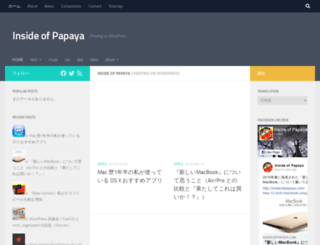 insideofpapaya.com screenshot