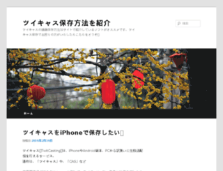 insideoutchina.com screenshot