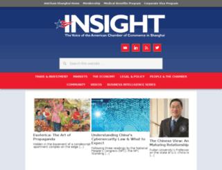 insight.amcham-shanghai.org screenshot