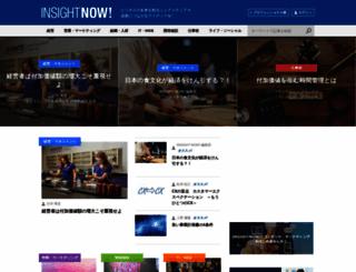insightnow.jp screenshot