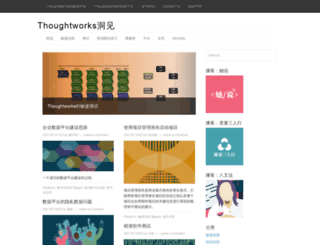 insights.thoughtworkers.org screenshot