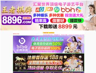 insiteorg.com screenshot