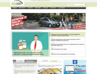 insmarket.bg screenshot