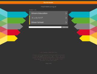 inspireleics.org.uk screenshot