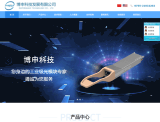 inspirewave.com.cn screenshot