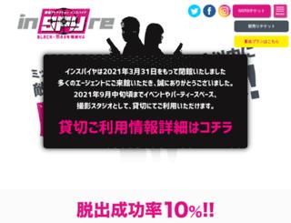 inspyre.jp screenshot