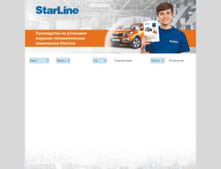 install.starline.ru screenshot