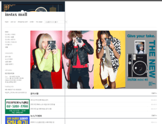 instaxmall.co.kr screenshot