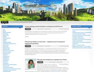 institut-business.ru screenshot
