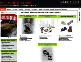 instrument-tolyatti.ru screenshot
