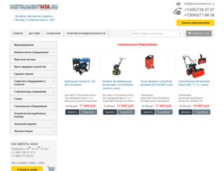 instrumentmsk.ru screenshot