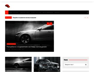 instrumentos.com.ua screenshot