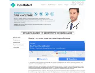 insultanet.ru screenshot