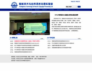 insun.hit.edu.cn screenshot