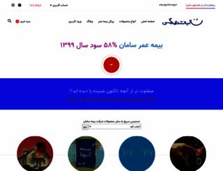 insur24.ir screenshot