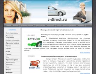 insurance-direct.ru screenshot