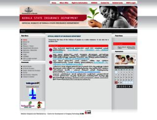 insurance.kerala.gov.in screenshot