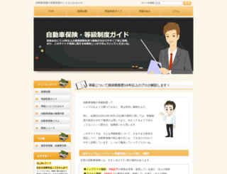 insurance0808.me screenshot