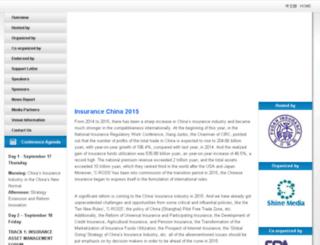 insurancechina.shinemediaworld.com screenshot