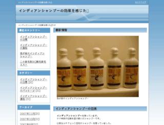 insurancequotescar.org screenshot