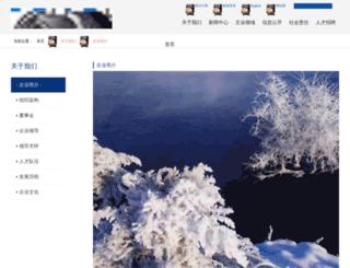 insuranok.com screenshot