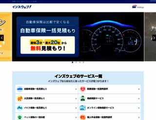 insweb.co.jp screenshot