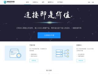 inswiki.cn screenshot