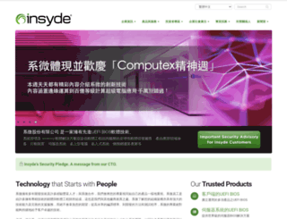 insyde.com.tw screenshot