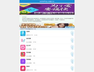insyourhealth.com screenshot