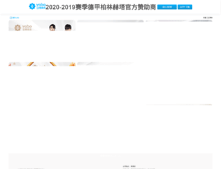 int-korea.com screenshot
