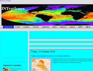 int.eletos.international screenshot