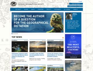 int.rgo.ru screenshot