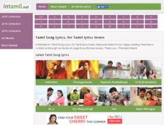 intamil.net screenshot