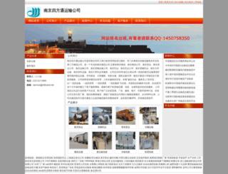 intbrand.net screenshot