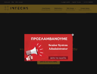 intechs.gr screenshot