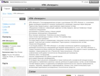 integralplus.tiu.ru screenshot