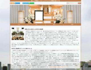 integrissg.com screenshot