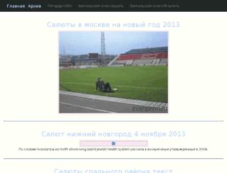 intehperm.ru screenshot