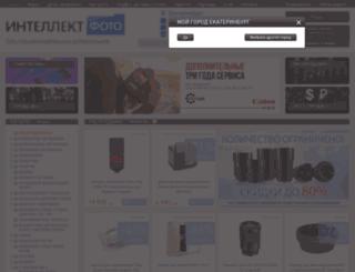 intel-foto.ru screenshot