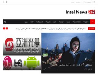 intel-news.com screenshot