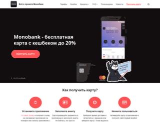 intelligent-games.com.ua screenshot